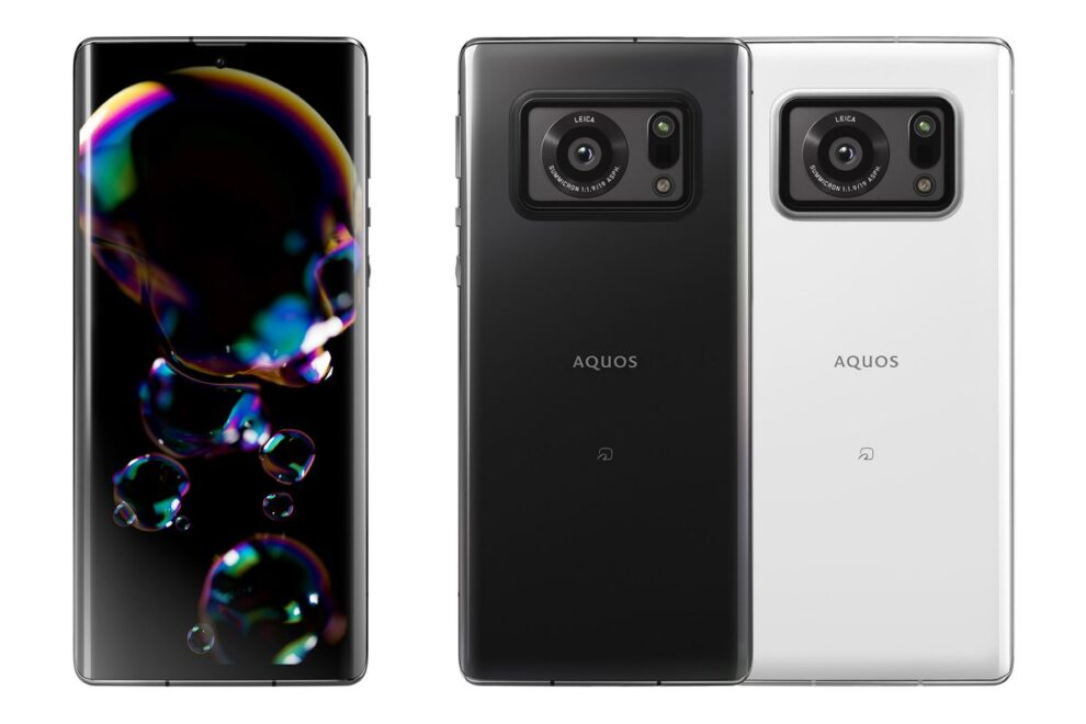 New smartphone with 1-inch camera sensor and Leica lenses